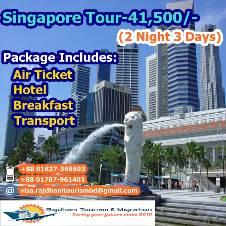 Singapore ট্যুর প্যাকেজ (2 Night, 3 Days) Per person