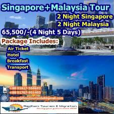 Singapore+Malaysia ট্যুর প্যাকেজ (4 Night, 5 Days)- Per Person