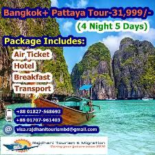 Bangkok-Pattaya ট্যুর প্যাকেজ (4 Night, 5 Days)