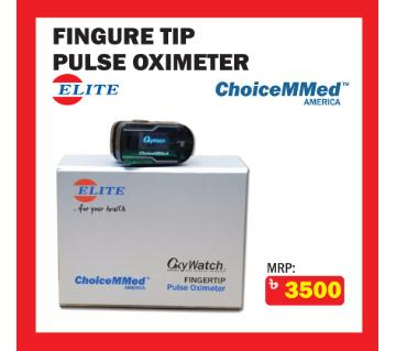 Fingure Tip Pulse অক্সিমিটার