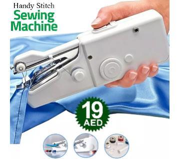 Handy stich swing machine