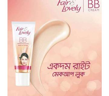 Fair and Lovely BB Cream India