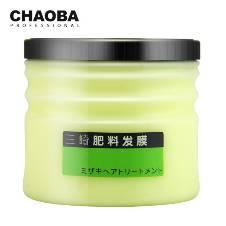 Chaoba Speedmaster Triple Kawasaki ফার্টিলাইজার হেয়ার মাস্ক - Lime - চায়না (অরিজিনাল)