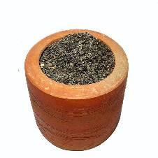 Guzi Seed