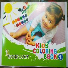 Good Luck Kids Coloring Book