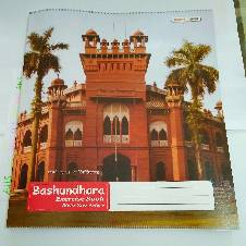 Bashundhara Khata 204 Pages, Demy size, 3 pieces