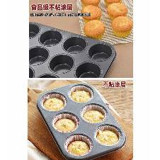 Pencake maker