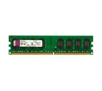 2 GB Ram DDR2 for pc
