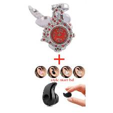PEACOCK PRIDE Ladies Watch+BLUETOOTH EARPHONE  Combo Offer