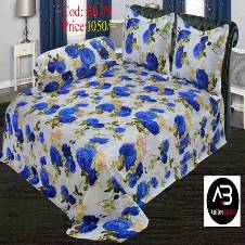 King Size Bed Cover (4 Pcs)
