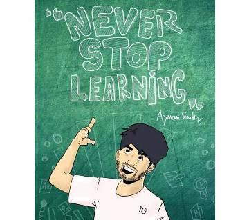 নেভার স্টপ লার্নিং - Never Stop Learning
