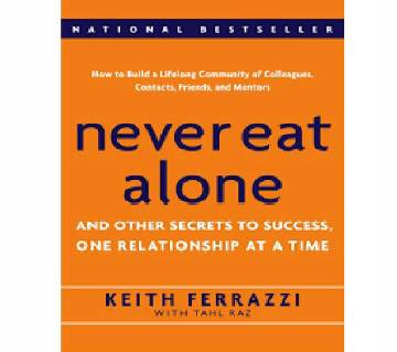 Never Eat Alone (সূলভ সংস্করণ)