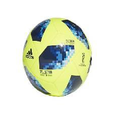 Telstar Glider FIFA World Cup 2018 ফুটবল কপি- Size 5 - Yellow