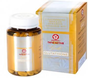 TATIOACTIVE FROM TATIOMAX GOLD GLUTATHIONE হোয়াইটেনিং জেল ক্যাপসুল WITH COLLAGEN & VITAMIN C - USA