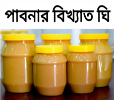The famous ghee of Pabna (250 g)