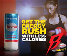 Bacchus Energy Drink 250ml ( Korean ) 2 pice