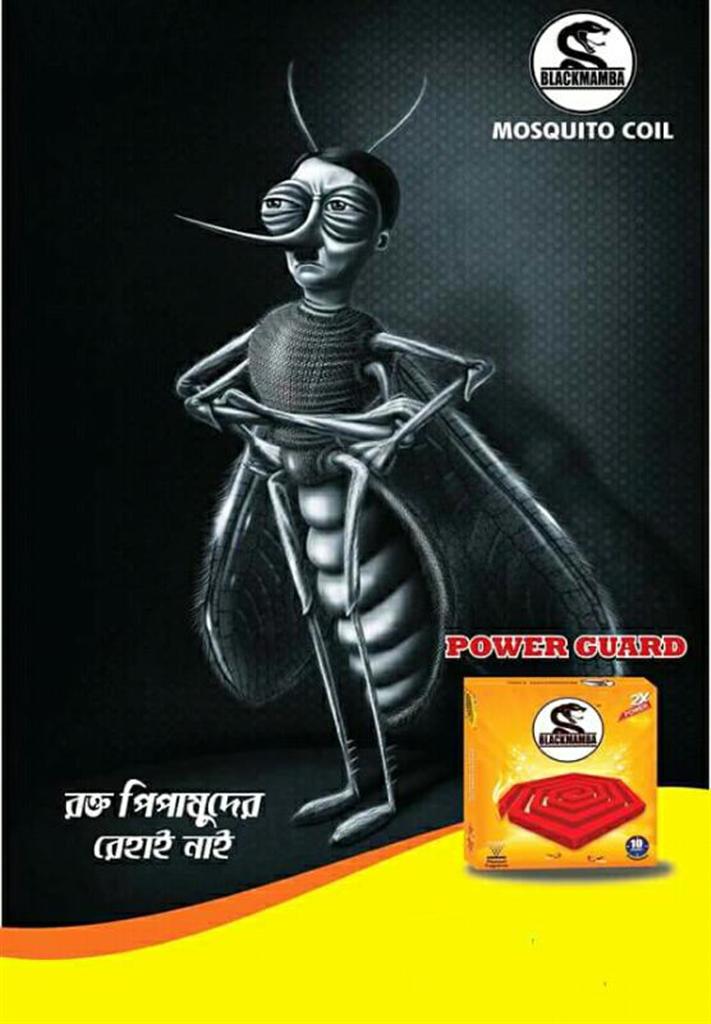 Blackmamba পাওয়ার গার্ড মশার কয়েল - ২ প্যাক বাংলাদেশ - 766239