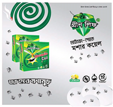 Green Leaf Mosquito Coil - 2 pack