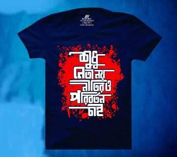 Menz Half  cotton Navi blue sleeve Tshirt.