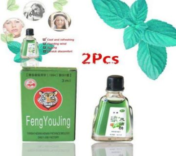 FENG YOUJING HERBAL Anti mosquito and insects oil
