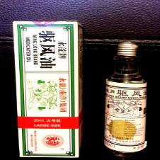 Wing Long Medicated Oil Fast Pain Relief Athritis Muscle Rub First Aid 20ml