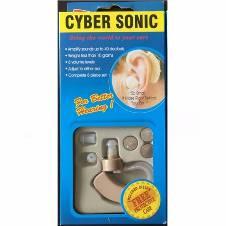 Cyber Sonic হেয়ারিং এইড