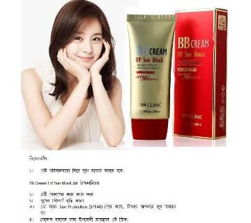 BB Cream  UV Sun Block - 70ml - Korea