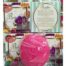 Bumebine Mask Natural Soap - 100g - Thailand