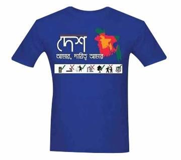 Desh Amar Dayitto Amar T Shirt for Men