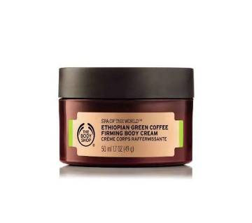 The Body Shop Spa of the World Ethiopian Green Coffee Cream 50ml - UK