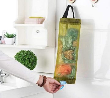 Kitchen Storage Bag