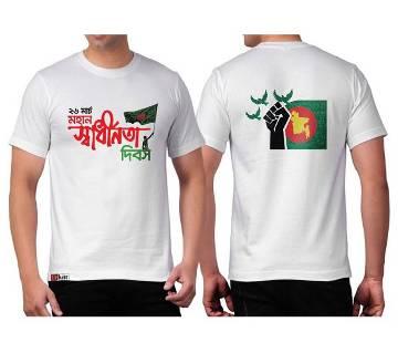 T-shirt For Independence Day Shadhinota Dibosh With Flag 1506 - White