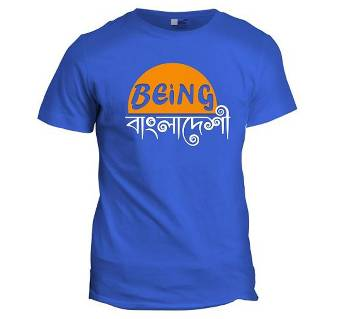 Being Bangladesh - Royal Blue T-Shirt for Men