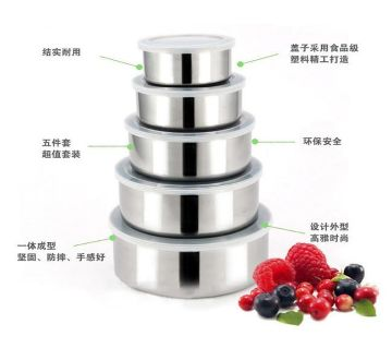 5 Pcs Multifunctional Stainless Steel Protect Fresh Box01 - DNM