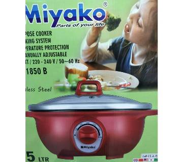 Miyako Multipurpose Cooker MH 1850 B (C-SC462)