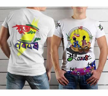Suvo Noboborsho - Mens half sleeve T-shirt