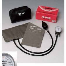 ALRK2 Blood Pressure Machine