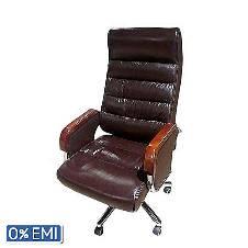 Samiha Furniture SF-101 - Boss Sleeping Chair - Brown