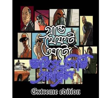 GTA Vice City Extreme (Bangla) - PC গেমিং ডিস্ক