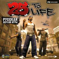25 to Life PC DVD