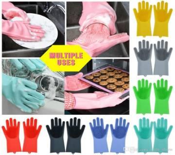 Magic Silicone Dish washing Gloves (2pcs)