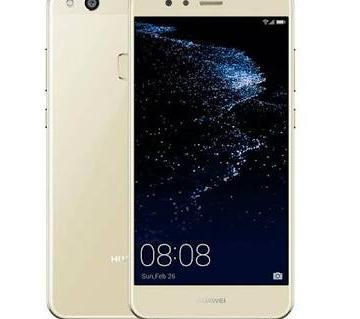 Huawei P10 Mobile Phone