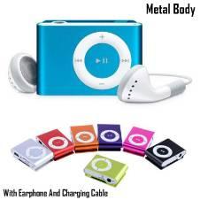 MP3 প্লেয়ার