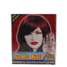 ANMOL KALI DARK BROWN MEHEDI 50GM Pakistan