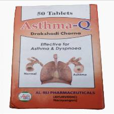 Asthma-Q Herbal Solution For Asthma