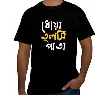 DHOYA TULSI PATA Mens Round Necl T Shirt