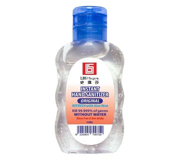 Hand Sanitizer 50ml (Malaysia )