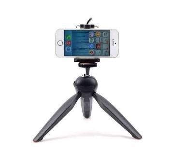 YunTeng 228 Mini Tripod with Phone Holder Clip