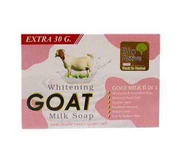 goat milk whitening soap-75ml-Thailand