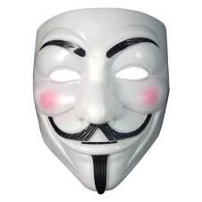 Vendetta Mask- White